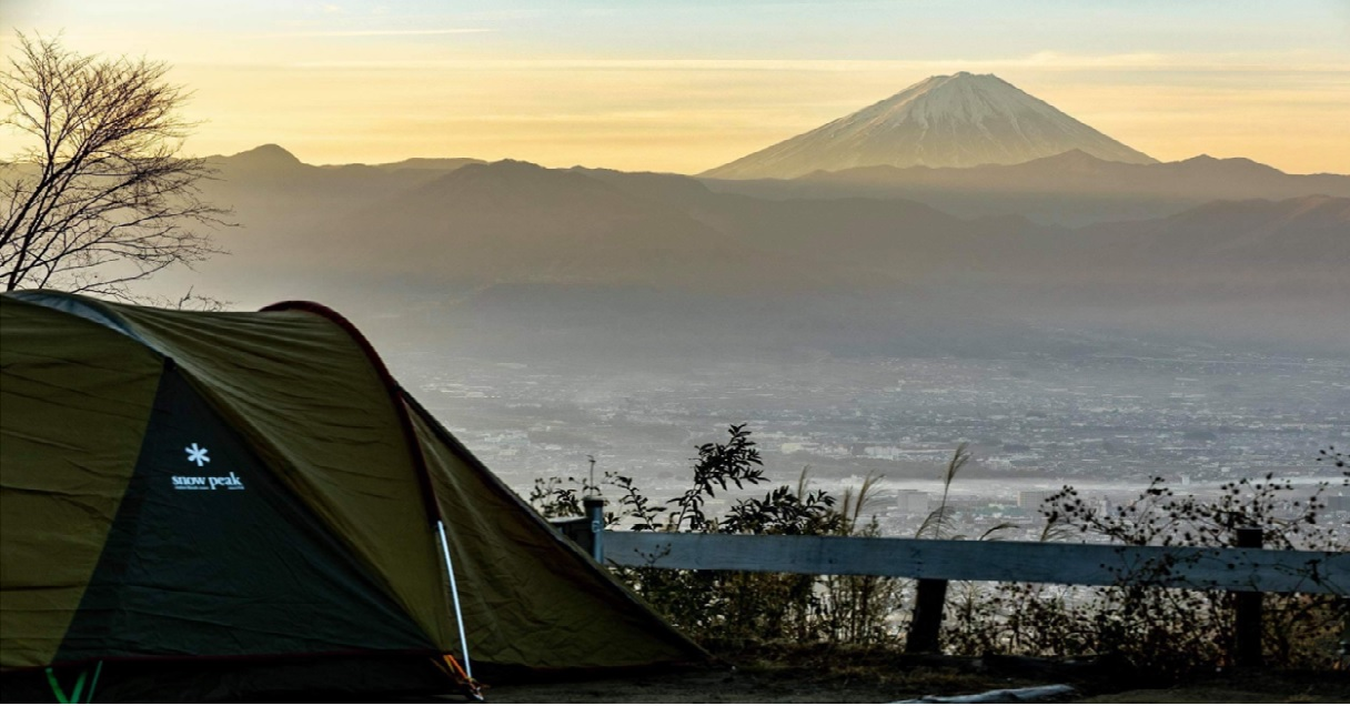 Outlook camp